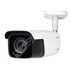 Kedacom KED-IPC2852-FNB-SIR50-Z2812: IP Kamera