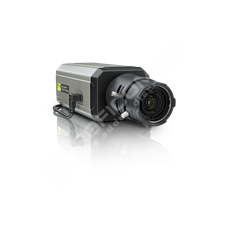 SIQURA BC840-MC: IP kamera
