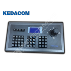Kedacom KED-KB-10: Příslušenství