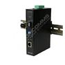 Microsens MS655099X: Průmyslový konvertor 10/100/1000M na GE SFP
